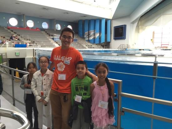 DC ES Discovery Aquarium Field Trip