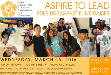 Aspire to LEAD 2016